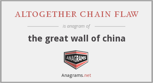 altogether chain flaw - the great wall of china
