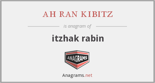 ah ran kibitz - itzhak rabin